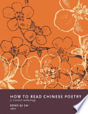How to Read Chinese Poetry Book PDF