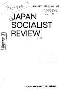 Japan Socialist Review