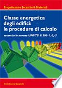 Classe energetica degli edifici  le procedure di calcolo secondo le UNI TS 11300  1   2   3
