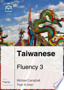 Taiwanese Fluency 3  Ebook   mp3
