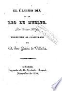 El último día de un reo de muerte – Víctor Hugo Books?id=FKLoSQysWxcC&printsec=frontcover&img=1&zoom=1&edge=curl&imgtk=AFLRE73JZkjtQkq_k4mJTYWegR5ekGU4Mu-gUpkVXcAmYfr6HLlOUCnLUZLuDfP7nPIo2cbR9dP7iYWFW--l_40TN0Ct5ftrHtyD8Lzb99beVdYpIH974Jg