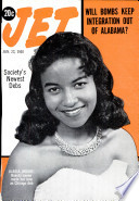 Jan 23, 1958