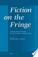Fiction on the Fringe