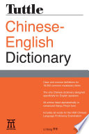 Tuttle Chinese English Dictionary