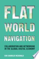 Flat World Navigation