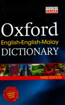 Oxford English English Malay Dictionary