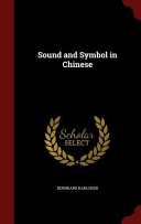 Sound and Symbol in Chinese Culturally Important And Is Part Of The Knowledge