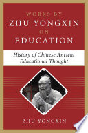 History of Chinese Ancient Educational Thought  Works by Zhu Yongxin on Education Series