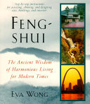 Feng-shui Philosophical Principles Of The Ancient Chinese
