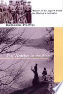 The Watcher in the Pine Book PDF