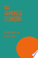 Ebook The Japanese Economy Epub Victor Argy,Leslie Stein Apps Read Mobile