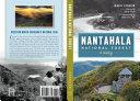 Nantahala National Forest  A History