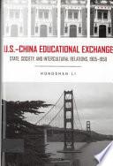 U S China Educational Exchange book