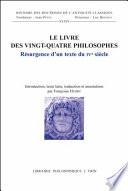 illustration Le livre des XXIV philosophes