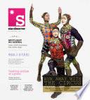Star Observer Magazine November 2014
