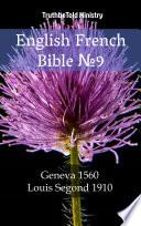English French Bible No9