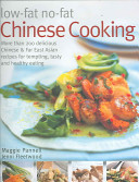 Low Fat No Fat Chinese Cooking