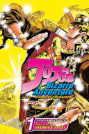 JoJo s Bizarre Adventure  Part 3  Stardust Crusaders