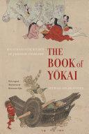 The Book of Yokai Book