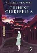 Chinese Cinderella Book PDF