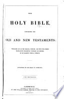 The Holy Bible  Etc
