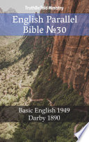 English Parallel Bible No30