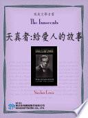 The Innocents Pdf/ePub eBook