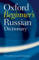 Oxford Beginner s Russian Dictionary