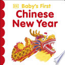 Baby S First Chinese New Year