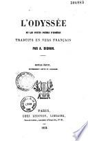 L'Odyssée et les petits poèmes