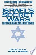 Israel s Secret Wars
