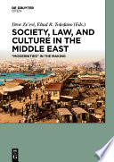 Society  Law  and Culture in the Middle East
