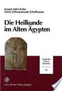 Die Heilkunde im alten   gypten
