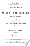 Handwörterbuch der griechischen Sprache