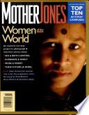 Sep-Oct 1995