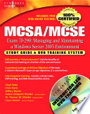 MCSA MCSE Managing and Maintaining a Windows Server 2003 Environment  Exam 70 290