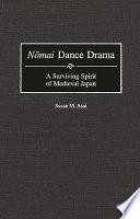 N  mai Dance Drama