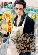 "The Way Of The Househusband : your average househusband is the legendary yakuza ""the..."