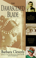 The Damascened Blade With Reverberations In The Past When A Pathan