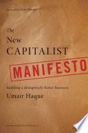 The New Capitalist Manifesto