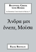 Beginning Greek with Homer