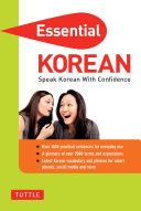 Essential Korean Book