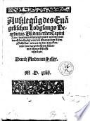 Auszlegung des evangelischen Lobgsangs Benedictus