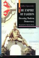 Empire de L'éphémère