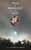 Book Tales of Moonlight and Rain