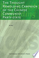 The Thought Remolding Campaign of the Chinese Communist Party state