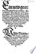 Ein new geordenet Künstlich Rechenbüchlin, Jacob Köbels, Stattschreiber zu Oppenheim ... Mehr dann vormals ie getruckt, gebessert, vnd zugesetzt ... Visir Büchlin ... Wie mann ein ... iedes vaß visirenn solle, Zu ende ... angehenckt