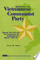 Renovating the Vietnamese Communist Party