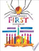 Sammy Spider s First Hanukkah