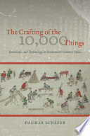 The Crafting of the 10 000 Things